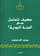 kaifa 1